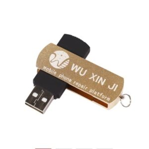 WU XIN JI – Circuit Diagram Softwre